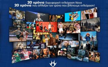 Είκοσι χρόνια δορυφορική τηλεόραση Nova