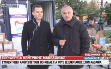 Συνεχίζεται η συγκέντρωση ανθρωπιστικής βοήθειας στη Θεσσαλονίκη για τους σεισμόπληκτους της Αλβανίας