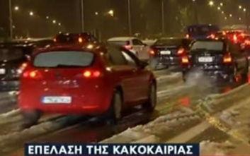 Κακοκαιρία Ζηνοβία: Έκλεισε η Αθηνών - Λαμίας για πάνω από 4 ώρες, ταλαιπωρία για εκατοντάδες οδηγούς