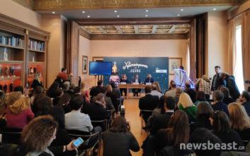 Ο δήμος Αθηναίων παρουσίασε το εορταστικό του πρόγραμμα