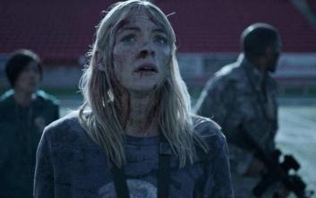 Netflix: Η ζόμπι Αποκάλυψη που πρέπει να δεις