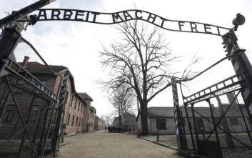 Το χρονολόγιο της φρίκης στο στρατόπεδο του Άουσβιτς-Μπιρκενάου