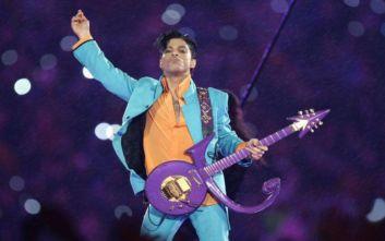 Πόσο αναμένεται να πουληθούν κοσμήματα του Prince