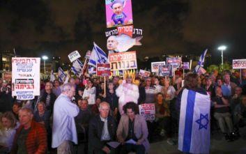 Διαδήλωση με αίτημα την παραίτηση του Μπενιαμίν Νετανιάχου