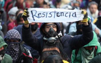 Κολομβία: Στους δρόμους και πάλι δεκάδες χιλιάδες διαδηλωτές
