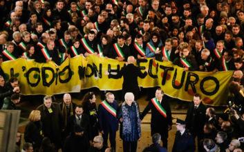Εντυπωσιακή πορεία 600 δημάρχων στο Μιλάνο κατά του μίσους