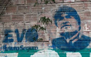 Βολιβία: Ένταλμα σύλληψης κατά του πρώην προέδρου 'Εβο Μοράλες