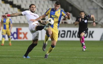 Βαθμολογία UEFA: Πέρασε και την Σκωτία η Κύπρος