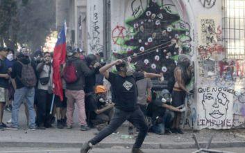 Χιλή: Αστυνομικοί βασάνισαν και βίασαν με κλομπ φοιτητή σε αστυνομικό τμήμα