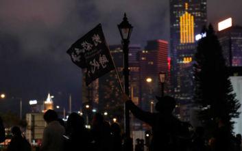 Διαδηλώσεις για τη δημοκρατία στο Χονγκ Κονγκ με σύνθημα «Επιμείνετε το 2020»