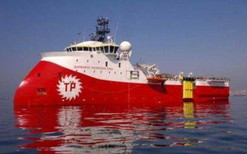 Απέπλευσε το «Barbaros» από το λιμάνι των Όλμων στην Τουρκία