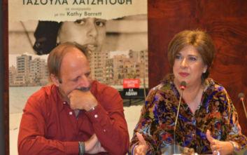 Παρουσιάστηκε το βιβλίο της Τασούλας Χατζητοφή «Η Κυνηγός Εικόνων» στην Αθήνα