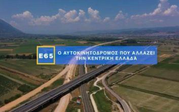 Λαμία: Στα εργοτάξια του Ε65 ο Κ. Μητσοτάκης και ο Κ. Καραμανλής