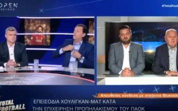 Τέλος από το Open ο Τάσος Μητρόπουλος