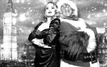 Adele: Αγνώριστη η τραγουδίστρια στο πλευρό του Άγιου Βασίλη