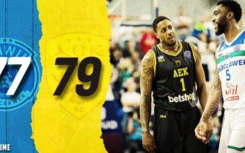 Basketball Champions League: Παραμένει στην κορυφή η ΑΕΚ, 79-77 την Άνβιλ