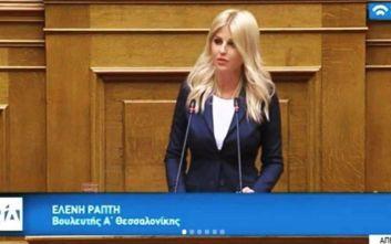 Ράπτη: Η ψήφος των αποδήμων ήταν ένα μεγάλο κομμάτι που έλειπε από το παζλ της Ελληνικής Δημοκρατίας