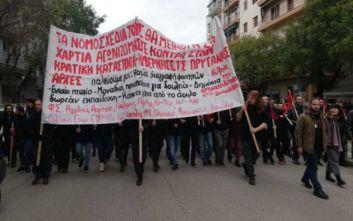 Θεσσαλονίκη: Φοιτητική πορεία κατά του νομοσχεδίου για τα ΑΕΙ