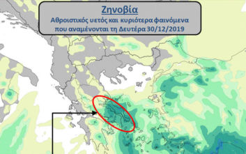Ζηνοβία: Η εξέλιξη της κακοκαιρίας τη Δευτέρα 30 και την Τρίτη 31 Δεκεμβρίου 2019