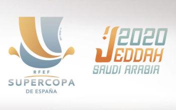 Το ισπανικό Super Cup αποκλειστικά στα κανάλια Novasports
