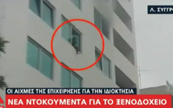 Φωτιά στο ξενοδοχείο της Λεωφόρου Συγγρού: Νέα βίντεο - ντοκουμέντο με εγκλωβισμένη γυναίκα
