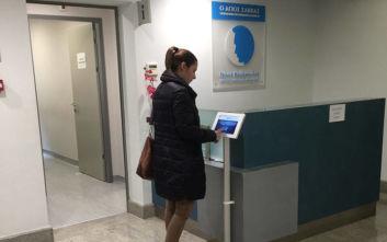 Νοσοκομείο «Ο Άγιος Σάββας»: Προτεραιότητα η βελτίωση της εμπειρίας του ασθενούς