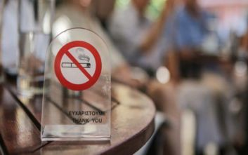 Αντικαπνιστικός νόμος: Θετικά ανταποκρίνονται οι πολίτες