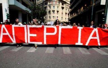 Διαδηλώσεις: Παρουσία εισαγγελέα οι πορείες