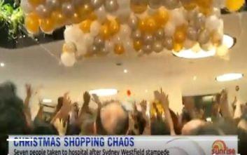 Χάος σε εμπορικό κέντρο που μοίραζε δώρα, ποδοπατήθηκαν άνθρωποι