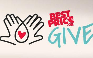 GIVE: To BestPrice.gr ενώνει τις δυνάμεις του με τις ΜΚΟ για καλό σκοπό