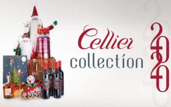 Τα Cellier γιορτάζουν μαζί μας με μοναδικές συνθέσεις δώρων για τα αγαπημένα μας πρόσωπα