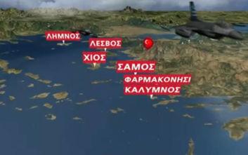 Τουρκία: Θρασύτατο διάβημα στους Βέλγους επειδή πέταξαν πάνω από τα ελληνικά νησιά, η απάντηση «άδειασμα»