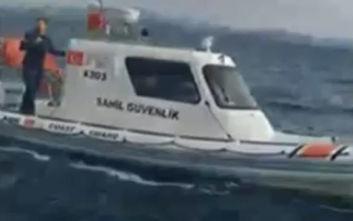 Κάλυμνος: Καρέ - καρέ η θρασύτατη απαίτηση της τουρκικής ακτοφυλακής στους Έλληνες ψαράδες, «φύγετε από εδώ»