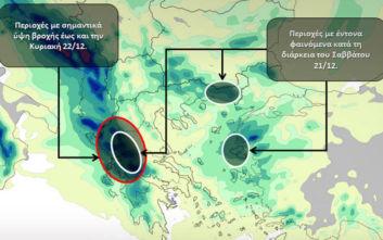 Καιρός: Έρχεται επιδείνωση με έντονες βροχές και καταιγίδες, πού απαιτείται προσοχή