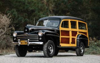 Το φοβερό και τρομερό Ford Super Deluxe του 1948