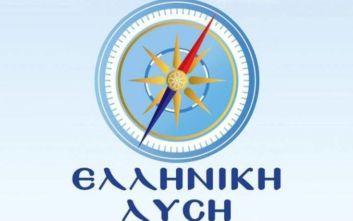 Ελληνική Λύση για Σημίτη: «Ο υπεύθυνος από το 2003 για την απώλεια της ΑΟΖ δεν έχει δικαίωμα δια να ομιλεί»