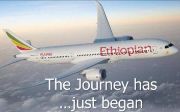 Η Ethiopian επιστρέφει στην Αθήνα