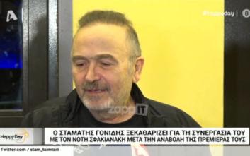 Ο Σταμάτης Γονίδης ξεκαθαρίζει τι συμβαίνει πραγματικά με το Νότη Σφακιανάκη