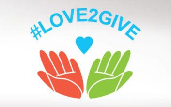 love2give: H Mercedes-Benz Ελλάς εγκαινίασε το Πρόγραμμα Κοινωνικής Ευθύνης