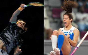 Βραβεία ΠΣΑΤ: Στέφανος Τσιτσιπάς και Κατερίνα Στεφανίδη οι καλύτεροι αθλητές για το 2019