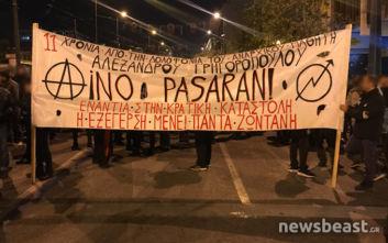 Αλέξανδρος Γρηγορόπουλος: Ξεκίνησε η συγκέντρωση στο κέντρο της Αθήνας