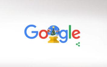 Καλές γιορτές: Το νέο doodle της Google για την Παραμονή Χριστουγέννων