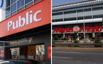 Public – MediaMarkt: Νέα σελίδα στην αγορά ηλεκτρικών και ηλεκτρονικών συσκευών