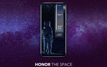 Honor the Space… again!
