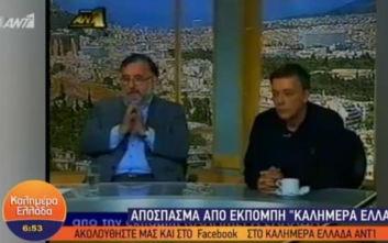 Θάνος και Ανδρέας Μικρούτσικος: Η σπάνια τηλεοπτική τους συνάντηση