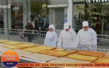 Βασιλόπιτα πέντε τόνων ετοιμάζεται στο Περιστέρι