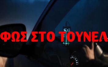 Θρίλερ με την εξαφάνιση νεαρού ηθοποιού, το κινητό του που έκλεισε κάπου στην Αθήνα