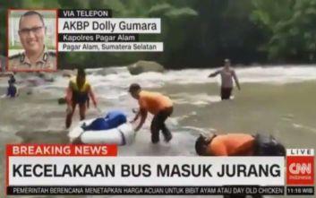 Ινδονησία: Λεωφορείο έπεσε σε χαράδρα, 24 νεκροί