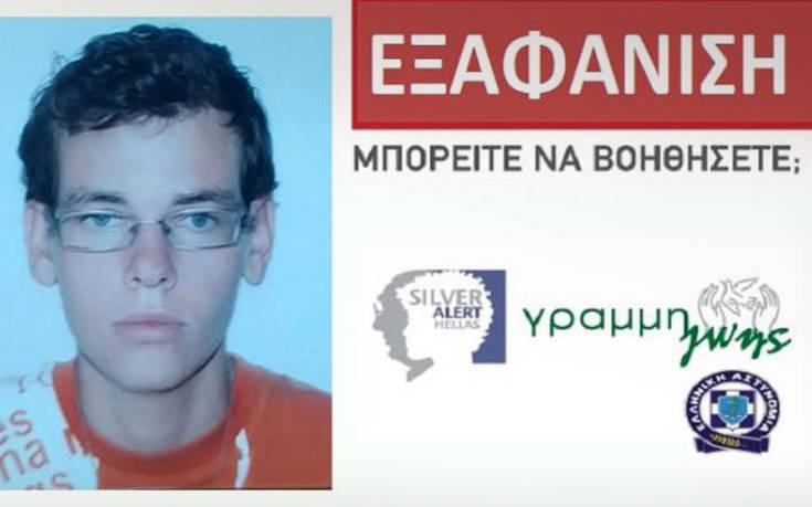 Αγωνία για τον 20χρονο Ηριδανό – Κωνσταντίνο που αγνοείται