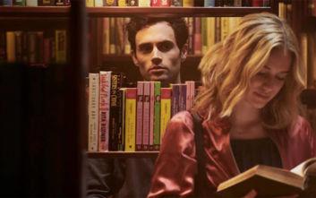 Netflix: H τελευταία δυνατή σειρά της χρονιάς καταφτάνει στις 26 Δεκεμβρίου